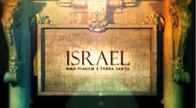 israelGD.jpg